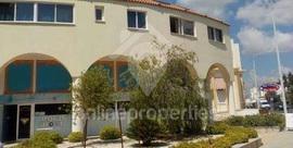 Office in Polis Chrysochous, Paphos